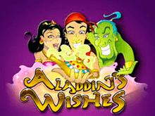 Желания Аладдина в надежном казино Вулкан